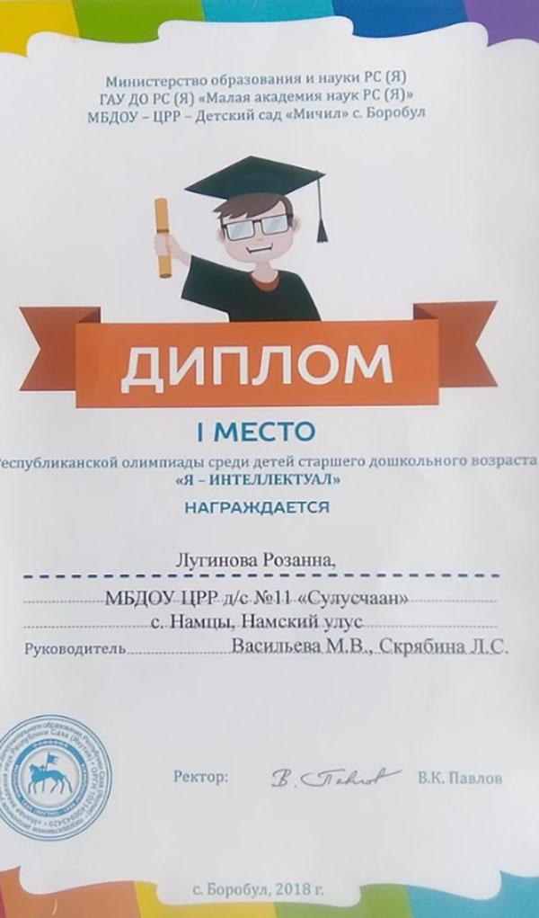 http://larisass.ucoz.net/foto/det/2.jpg